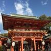 「生田神社」(兵庫県神戸市)