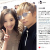 ※《IG PHOTO_17/03/17》_美肌開太大