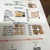 口の中で広がる肉汁「りんりん小籠包」@神戸市中央区