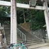 出雲国神仏霊場巡り その1 2016/08/16