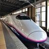 上越新幹線とき車両貸し切り