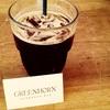 バンクーバー今日のおすすめカフェ (おしゃれすぎ)  [GREENHORN]