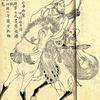 38年戦争、日本で最も長い戦争は平安時代にあった