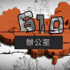 中国、610弁公室責任者が法輪功弾圧で「闘争心不足」と自己批判=内部文書
