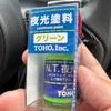 東京…新規感染者…