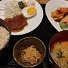 大手町【活菜厨房 然 大手町店】日替り定食 ¥800
