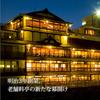 【オススメ5店】河原町・木屋町(京都)にあるフレンチが人気のお店