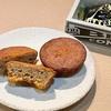 横浜高島屋『THE MASTER by Butter Butler』ラムレーズンバターケーキ。バターバトラーから生まれたバターが主役のお菓子。