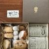 【新篠津村】焼菓子ガブリ。行商から始まった素朴で優しい焼菓子店、お菓子BOXをお取り寄せ。