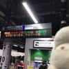 特急ひたち13号品川発仙台行