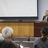安城歴博・中京大学連携講座を開催!