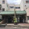 多摩の博物館巡り (1)