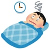 【難聴:真珠腫 闘病記-11話】オペ前夜、眠れない夜…