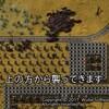 Factorio ガンタレット作成を半自動化しました