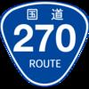 No.161 国道270号