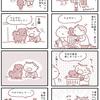【犬漫画】顔を舐めるのはご機嫌のバロメーター