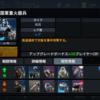帝国軍重火器兵
