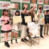 ぷよぷよeスポーツin上毛新聞社ランキングポイント大会