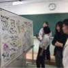 先生方に向けてグラフィックの講座の打ち合わせ@伏見工業高等学校
