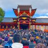石清水八幡宮が「元旦から2月2日までが初詣の期間」と発表。初詣の分散化を呼びかけ。