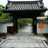 京都 養源院 大般若経会 9月21日