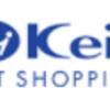 京王百貨店はどのポイントサイト経由がお得なのか比較してみました!