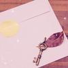 星のせせらぎ太陽と月  メールマガジンはじめます!