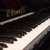 ピアノの音はどのくらい響くか?を私的経験から少しだけ。