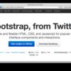 これからTwitter Bootstrapをはじめる人のためのエントリまとめ