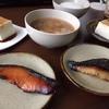 【絶品お家ごはん】京粕漬魚久でお得に美味しいお魚を食べよう!焼き方レシピ付き