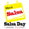 3月3日 サルサの日
