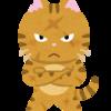 (雑感・雑記帳 No.21   ) 「漱石先生ちの猫・吾輩」英訳タイトルの a CatのCが大文字なわけ、いつも通り独断と偏見でもって書いてみた