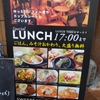 kawara CAFE&DINING 仙台店が魅力的