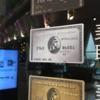 エバー航空にはAmericanExpressとの提携カード有り。ただし台湾限定のクレジットカード