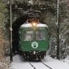 熊本電鉄「青ガエル」最後の1両、2月14日最終運転