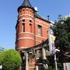 福岡市文学館  (東京ちんこ建築)