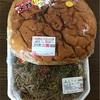 ヤマヨの焼きそばとオレンジハートのハンバーガー