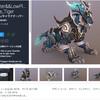 【無料化アセット】ボス風格のある鎧と鉄の爪を装備した「トラのモンスター」ローポリ3Dモデルが期間限定で無料化「Monster&&LowPloygon Mobile_Tiger」