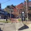 亀岡八幡宮……長い階段の先には
