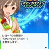 七夕スタンプログインキャンペーン開催!