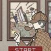 新作謎解き推理ゲーム「イラスト探偵」をリリースしました!