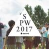 スノーピークのイベント「Snow Peak Way 2017」 今年は何やら新しい企画があるようです。