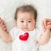 1ヶ月でこれだけ変わる!生後2ヶ月の赤ちゃん成長記録