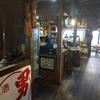 北海道には温泉にも入れる炉端焼きのお店がある