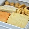金町の「たべものと日用品wao」で春のクッキー缶(WAOクッキー、いちごのアイシングクッキー、メイプルクッキー、ショートブレッド、マカデミアナッツクッキー、ココナッツマカロン、ジャムクッキー)、マルシェバッグ。