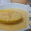 パプリカと豆腐のすり流し の作り方(レシピ)フードブレンダーで皮ごとかんたん和風ポタージュ