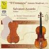 """イタリアの巨匠サルヴァトーレ・アッカルドの名盤! ストラディヴァリウス1715 """"イル・クレモネーゼ""""を弾いたクライスラー・トリビュート・アルバム再生産"""