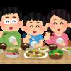【介護】食形態について~高齢になると食事内容を考える必要があります~