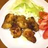 今日の夕食 鶏もも肉の塩麹&カレー粉漬け