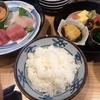 新大阪駅 新なにわ食堂 魚屋スタンドふじのランチ